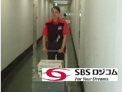 SBSロジコム株式会社(日本橋)