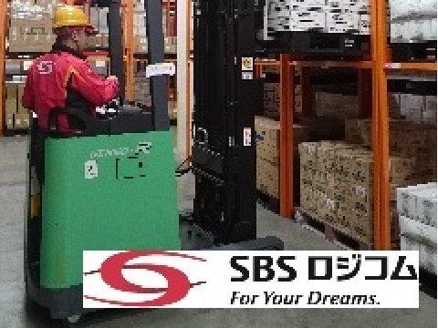 SBSロジコム株式会社 野田物流センター支店